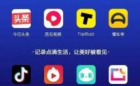 """抖音推出抖音娱乐直播厂牌""""DOULive"""""""